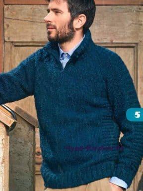 Пуловер насыщенного цвета 127