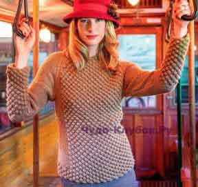 Пуловер реглан со звездочками 1506