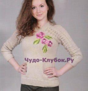 Пуловер с аппликацией из цветов 1496