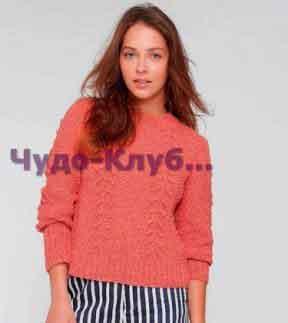Пуловер с фантазийным узором 1508