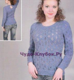 Пуловер с вырезом на спинке 1492