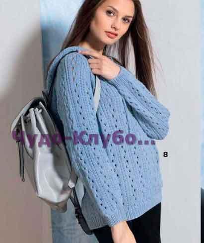 Голубой ажурный пуловер 112
