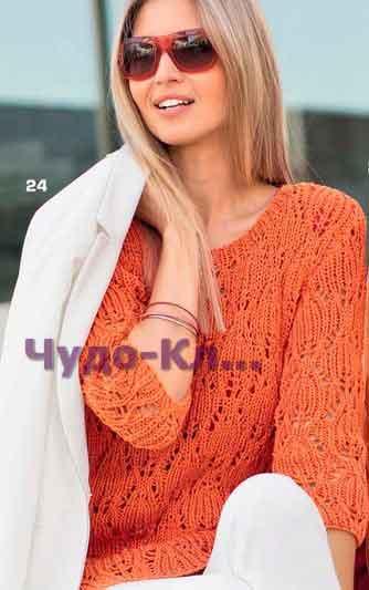 Пуловер кораллового цвета 1585