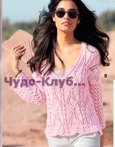 Пуловер нежно-розового цвета 1582