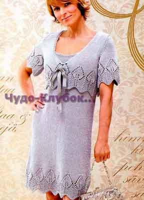 Короткий жакет и платье 1085