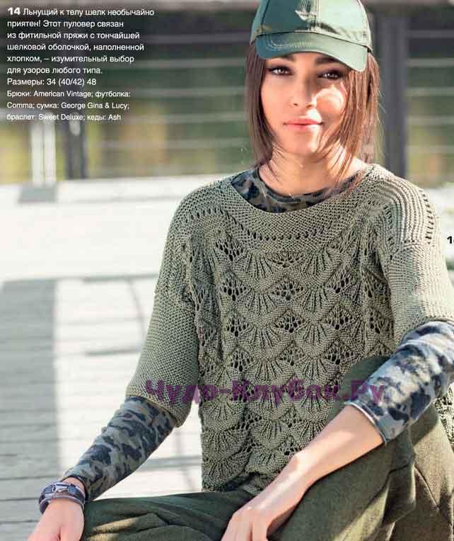 Оливковый пуловер 1600