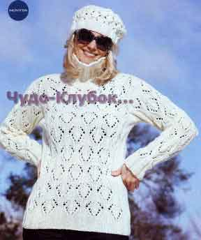 Пуловер и берет 1599