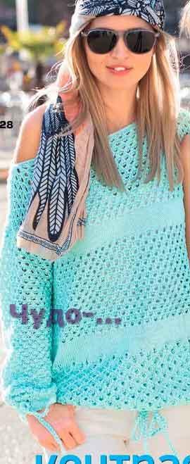 Пуловер мятного цвета 1590