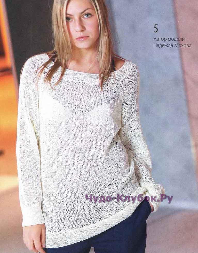 Пуловер реглан 1658