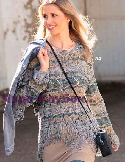 Пуловер с бахромой 1597