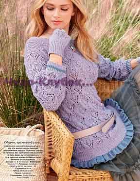 Пуловер с оборками и митенки 1662