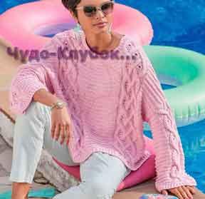 Розовый пуловер с косами 1668