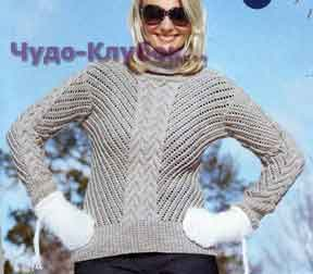 Серый свитер и белые варежки 1653