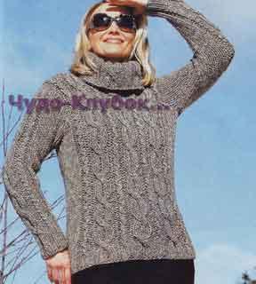 Серый свитер с косами 1598