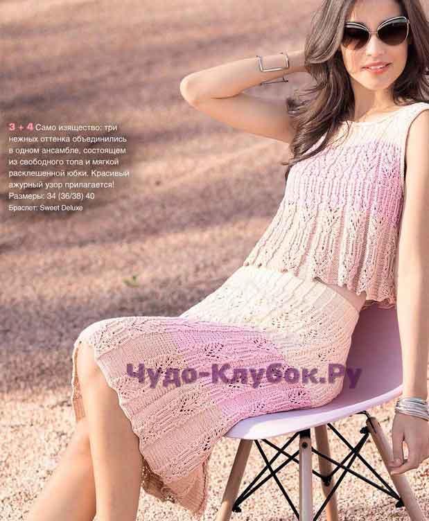 Топ и юбка в пастельных тонах 133