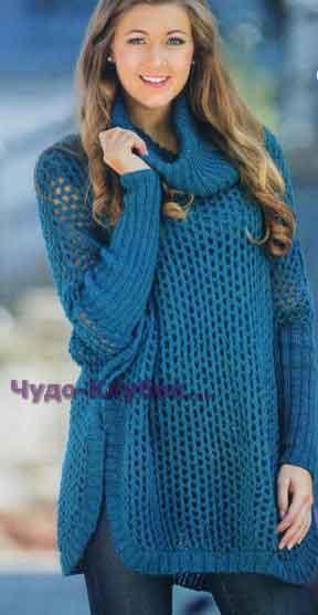 Ажурный пуловер и снуд 1702