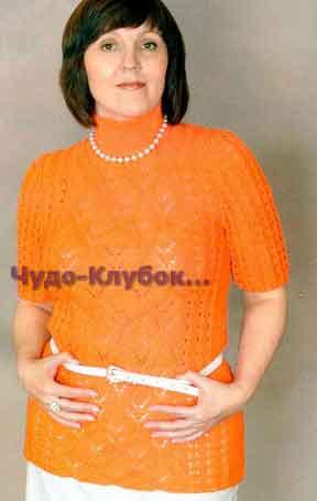Оранжевый пуловер с короткими рукавами 1680