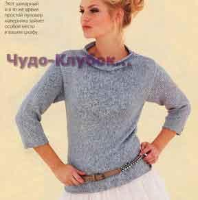 Пуловер и топ 1708