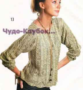 Пуловер золотистого цвета 1705