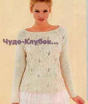 Пуловеры с листиками 1710