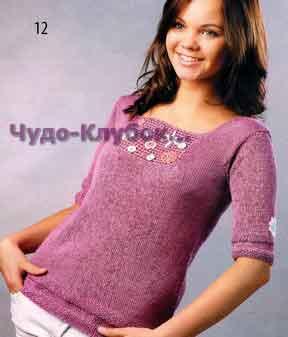 Сиреневый пуловер с вышивкой 1709