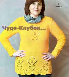 Желтый пуловер 1679