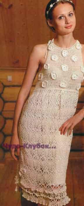 Белое ажурное платье с кокеткой 690
