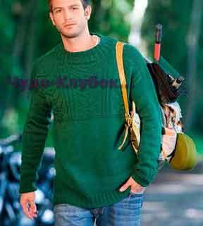 Бесшовный пуловер с фантазийными узорами 180