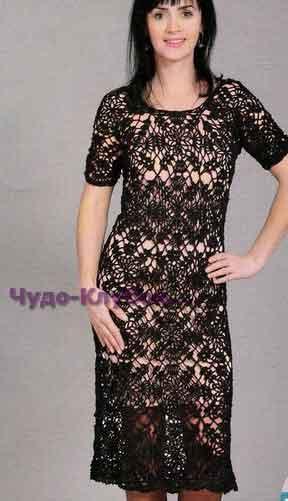 Черное платье из элементов 678