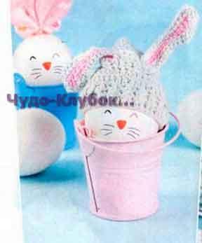 """Декор для яйца """"Кролик"""" 70"""