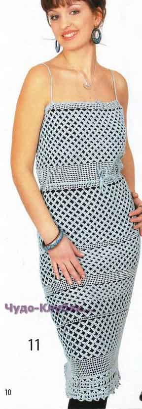 Голубое ажурное платье 692
