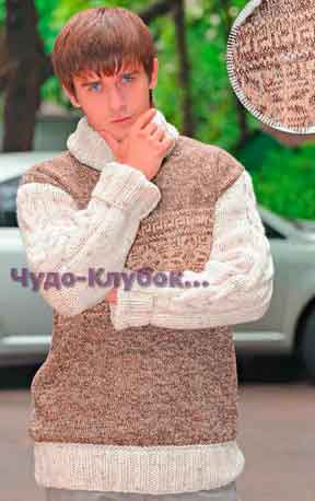 Коричневый свитер 150