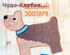 """Коврик """"Собачка"""" 81"""