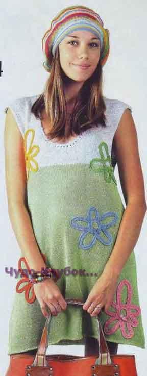 Платье с цветами и берет в полоску 696
