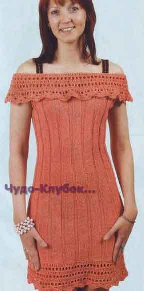 Платье с вырезом кармен 698