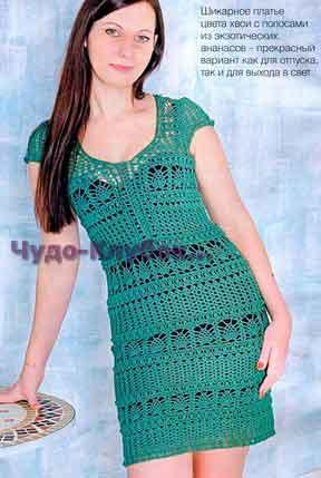 """Платье цвета хвои с полосами из """"ананасов"""" 677"""