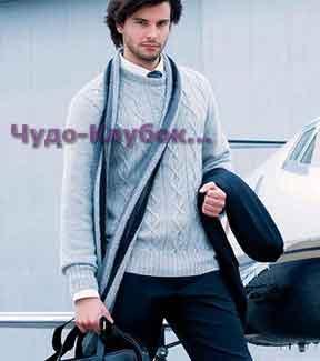 Серебристый пуловер и шарф в полоску 178