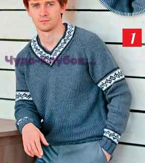 Серый пуловер с орнаментом 155