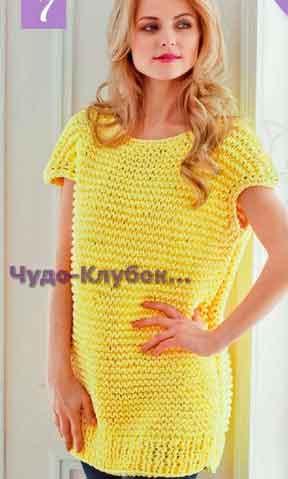 Желтое платье-кокон 694