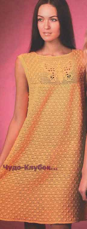 Желтое платье с бабочкой 676