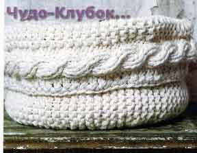 Белая корзина с рельефным узором 90