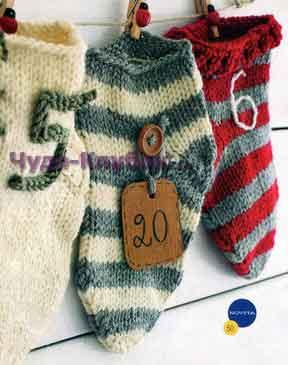 Носки для подарков 95