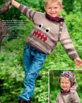 Оригинальный пуловер и шапочка-колпачок 42
