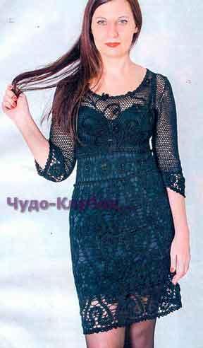 """Платье """"Черная роза"""" 705"""