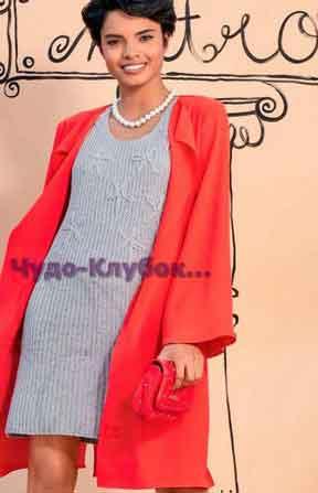 Платье-футляр с вышитыми маргаритками 706