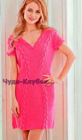 Платье-туника с косами 713