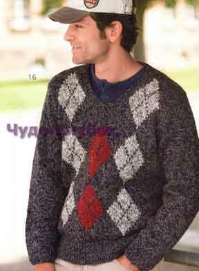 Пуловер с ромбами 218