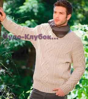 Пуловер с широкими косами 188