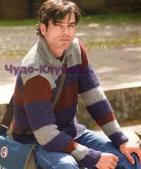 Пуловер с широкими полосами 220