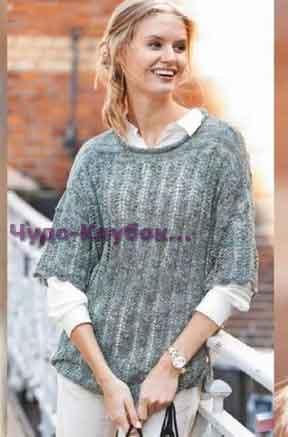Пуловер с широкими рукавами 1721